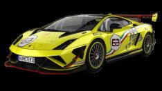 Gallardo Super Trofeo